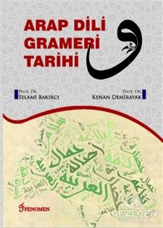 Arap Dili Grameri Tarihi