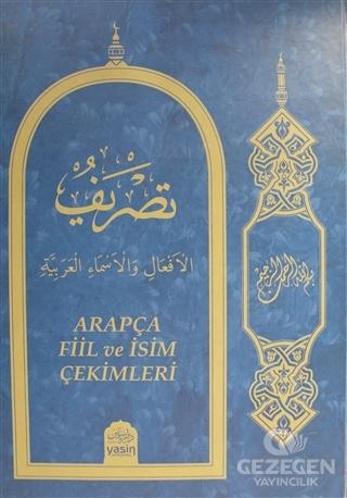 Arapça Fiil ve İsim Çekimleri