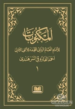 Arapça Mektubat (1. Cilt)