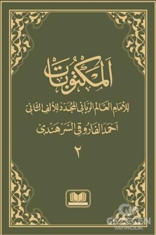 Arapça Mektubat (2. Cilt)