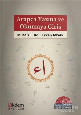 Arapça Yazma Ve Okumaya Giriş