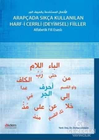 Arapçada Sıkça Kullanılan Harf-i Cerrli Deyimsel Filler