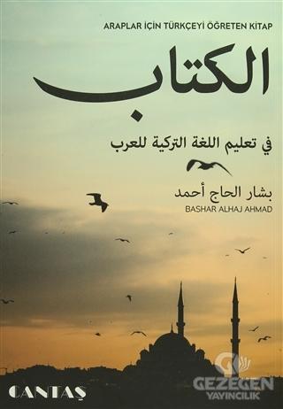 Araplar İçin Türkçeyi Öğreten Kitap