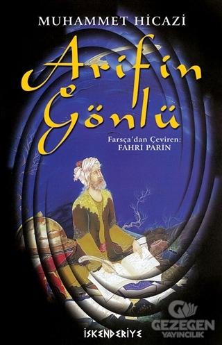 Arifin Gönlü
