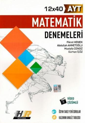 AYT Hız Ve Renk Deneme Matematik (12*40) - 2020