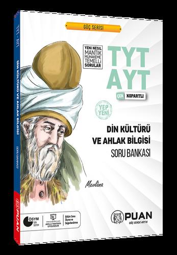 Puan YKS TYT AYT Din Kültürü Soru Bankası Video Çözümlü Güç Serisi Puan Yayınları