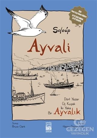 Ayvali