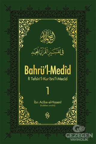 Bahrü'l-Medid 1. Cilt