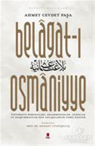 Belagat-ı Osmaniyye