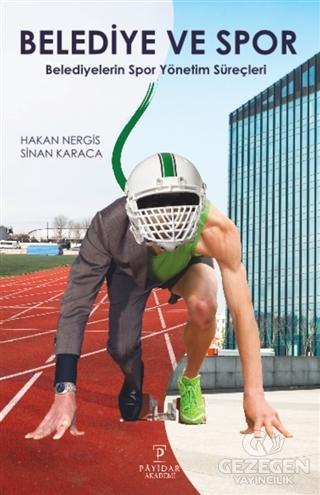 Belediye ve Spor