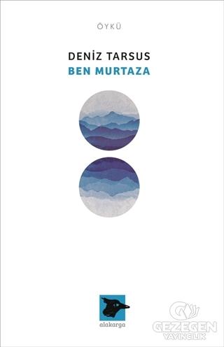Ben Murtaza