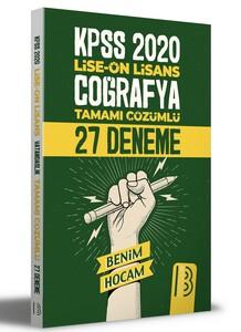 2021 KPSS Lise Ön Lisans Coğrafya Tamamı Çözümlü 27 Deneme