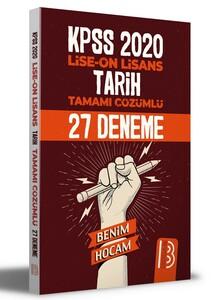 2021 KPSS Lise Ön Lisans Tarih Tamamı Çözümlü 27 Deneme