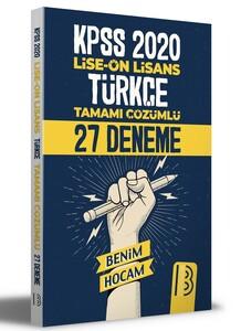 2021 KPSS Lise Ön Lisans Türkçe Tamamı Çözümlü 27 Deneme