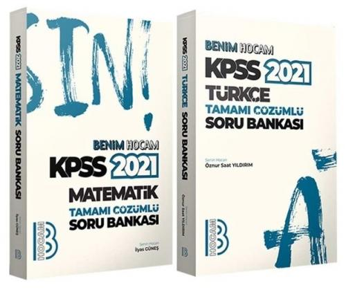 Benim Hocam 2021 KPSS Matematik+Türkçe Soru Bankası 2 li Set Benim Hocam Yayınları