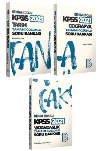 2021 KPSS Tarih+Coğrafya+Vatandaşlık Soru Bankası 3 lü Set | Benim Hocam Yayınları