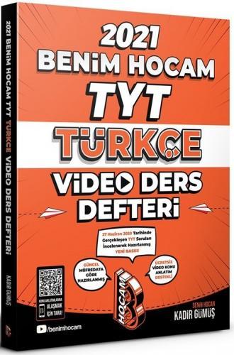 2021 TYT Türkçe Video Ders Defteri Benim Hocam Yayınları   KitapGezege