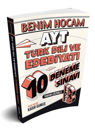 Benim Hocam 2020 YKS AYT Türk Dili ve Edebiyatı 10 Deneme Çözümlü Kadir Gümüş Hocam Yayınları