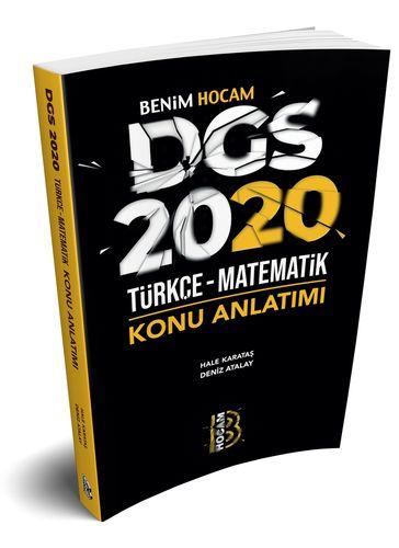 Benim Hocam 2020 DGS Konu Anlatımı Benim Hocam Yayınları