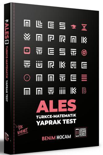 2021 ALES Çek Kopart Yaprak Test