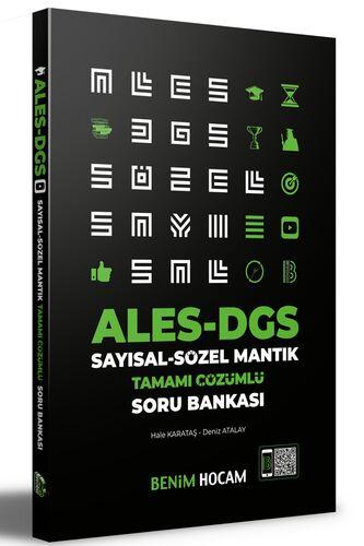 Benim Hocam Yayınları 2021 ALES DGS SAYISAL - SÖZEL Mantık Soru Bankası