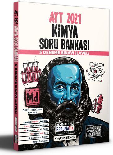Benim Hocam Yayınları 2021 Ayt Kimya Soru Bankası 5 Deneme Sınavı İlaveli Pragmatik Serisi (Pragmatik Serisi)