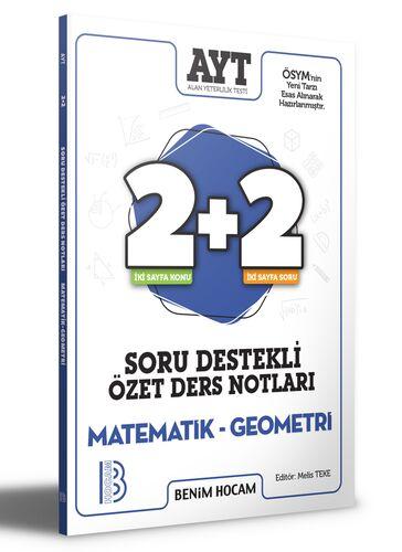 2021 AYT Matematik - Geometri 2+2 Soru Destekli Özet Ders Notları