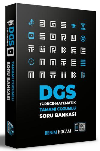 Benim Hocam Yayınları 2021 DGS Tamamı Çözümlü Soru Bankası
