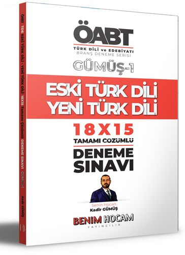 2021 KPSS Gümüş Serisi 1 ÖABT Türk Dili ve Edebiyatı Eski Türk Dili/Yeni Türk Dili Deneme Sınavları | Benim Hocam Yayınları