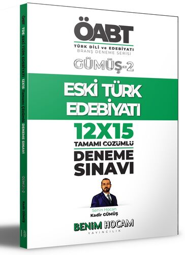 Benim Hocam Yayınları 2021 KPSS Gümüş Serisi 2 ÖABT Türk Dili ve Edebiyatı Eski Edebiyatı Deneme Sınavları