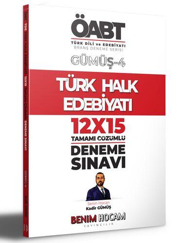 Benim Hocam Yayınları 2021 KPSS Gümüş Serisi 4 ÖABT Türk Dili ve Edebiyatı Türk Halk Edebiyatı Deneme Sınavları