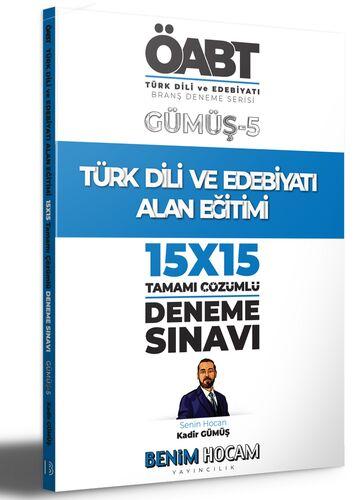 Benim Hocam Yayınları 2021 KPSS Gümüş Serisi 5 ÖABT Türk Dili ve Edebiyatı Alan Eğitimi Deneme Sınavları