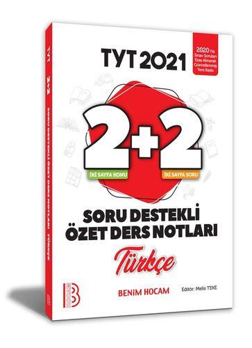 2021 YKS TYT Türkçe 2+2 Soru Destekli Özet Ders Notları
