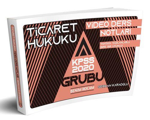 2020 KPSS A Grubu Ticaret Hukuku Video Ders Notları Serkan Karaoğlu