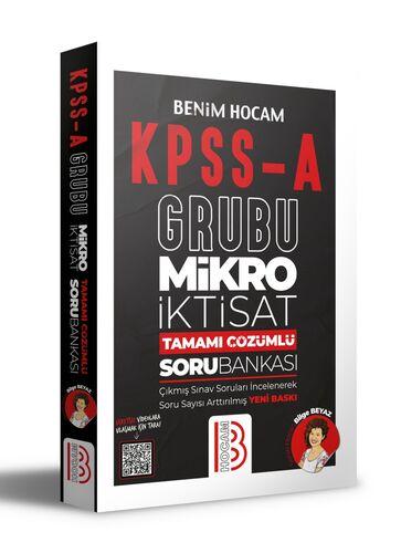 KPSS A Mikro İktisat Tamamı Çözümlü Soru Bankası
