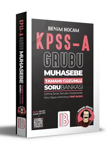KPSS A Muhasebe Tamamı Çözümlü Soru Bankası