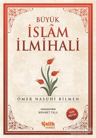 Büyük İslam İlmihali (Küçük Boy)