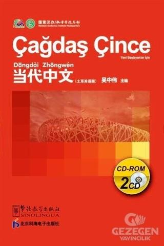 Çağdaş Çince (Kutu 2 CD)
