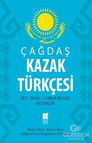 Çağdaş Kazak Türkçesi