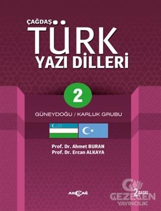 Çağdaş Türk Yazı Dilleri 2 Güneydoğu / Karluk Grubu