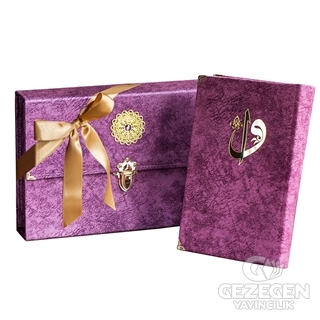 Çantalı - Orta Boy Nubuk Kur'an-ı Kerim (Pembe, Vavlı, Mühürlü)
