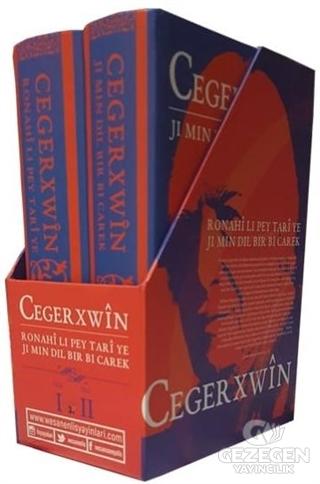 Cegerxwin (Ronahi Li Pey Tari Ye - Ji Min Dil Bir Bi Carek)