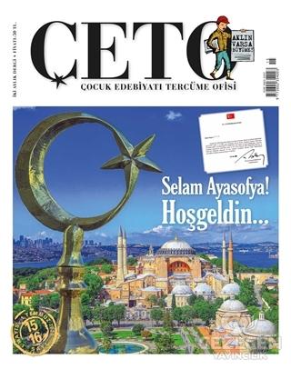 Çeto Çocuk Edebiyatı Tercüme Ofisi Dergisi Sayı: 15-16