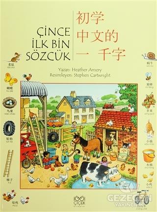 Çince İlk Bin Sözcük