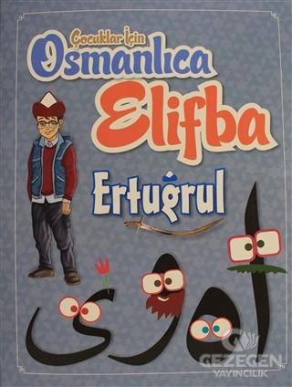 Çocuklar İçin Osmanlıca Elifba