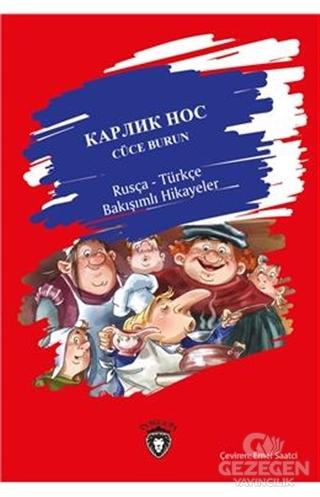 Cüce Burun / Rusça-Türkçe Bakışımlı Hikayeler