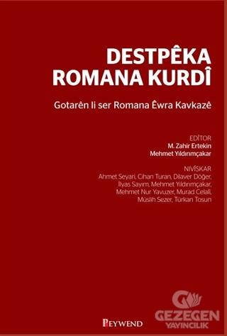 Destpeka Romana Kurdi