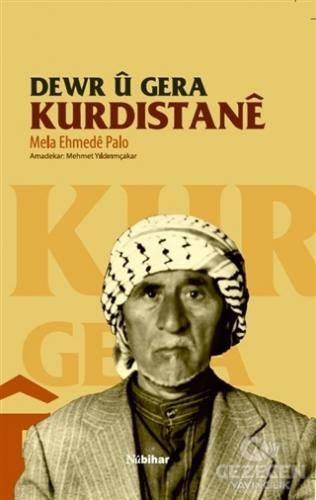 Dewr u Gera Kurdistane