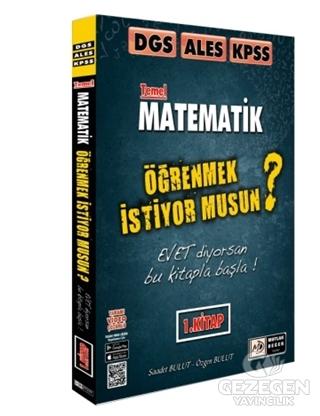 DGS ALES KPSS Temel Matematik Video Çözümlü Soru Bankası 1. Kitap | Mutlak Değer Yayıncılık
