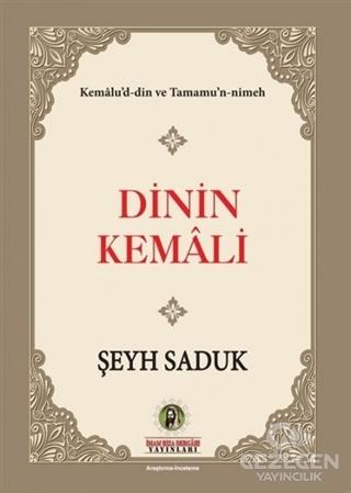 Dinin Kemali